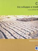 """""""CIAD tra sviluppo e tradizione"""""""