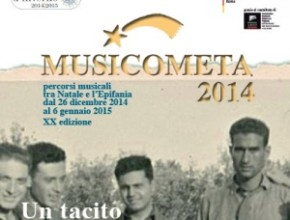 Musicometa   2014