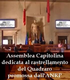 Seduta dell'Assemblea Capitolina dedicata al rastrellamento del Quadraro – promossa dall'ANRP
